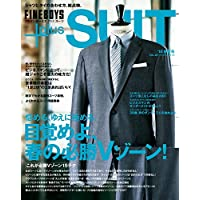 FINEBOYS+Plus SUIT 表紙画像