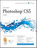 Photoshop Cs5: Basic, Aca Edition + Certblaster