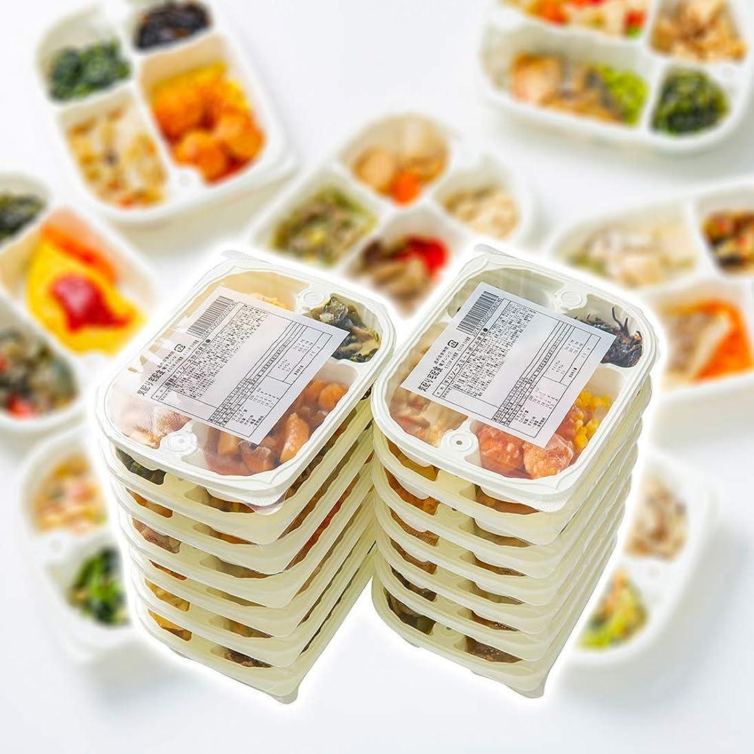 狂乱重量古いまごころ弁当 糖質制限食(冷凍弁当) 冷凍食品 惣菜 お弁当 (21食セット)