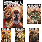 進撃の巨人 Before the fall コミック 1-14巻セット