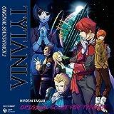 Original Score for Tytania