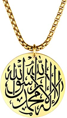 PAURO Mens Stainless Steel Gold Hip Hop CZ Diamond Iced Out Muslim Allah Pendant Necklace