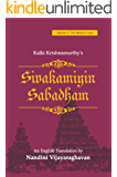 Sivakamiyin Sabadham (The Bikshu's Love Book 3)