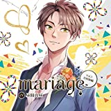 mariage-マリアージュ- Vol.3 -月村海編-/昼間真昼