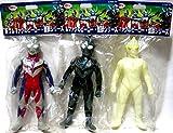 B-CLUB new Bullmark new production version of Hero Monsters Series Ultraman Tiga three