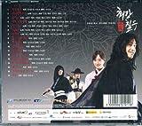 [CD]必殺! 最強チル(韓国盤)