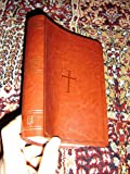 img - for New King James Version (NKJV) Bible, Brown LeatherTouch Binding with Cross, Thumb Index and Golden Edges / With Red Letter, Concordance and Color Maps book / textbook / text book