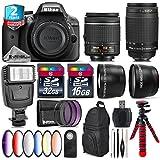 Holiday Saving Bundle for D3300 DSLR Camera + AF 70-300mm G Lens + AF-P 18-55mm + 6PC Graduated Color Filter Set + 2yr Extended Warranty + 32GB Class 10 Memory Card - International Version