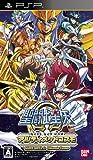 聖闘士星矢Ω アルティメットコスモ - PSP