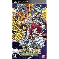 Saint Seiya Ultimate Cosmo Ω (included Cels Ω Saint Seiya inclusion benefits Edition) [Japan Import]