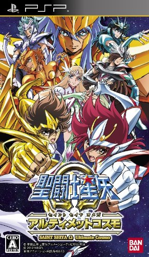 "Saint Seiya Ultimate Cosmo Ω (included Cels ""Ω Saint Seiya"" inclusion benefits Edition) [Japan Import]"