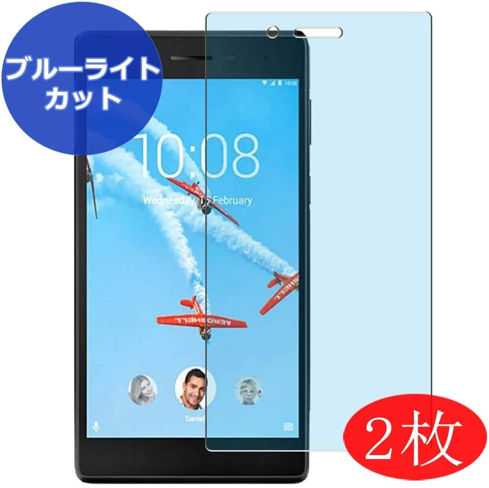 "【2 Pack】 Synvy Anti Blue Light Screen Protector for Lenovo TAB 7 Essential ZA300099JP 7"" Anti Glare Screen Film Protective Protectors [Not Tempered Glass]"