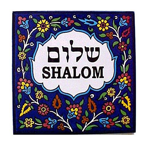 Shalom Ceramic (Shalom ~ Ceramic Tile)