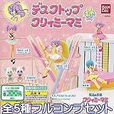 デスクトップクリィミーマミ 魔法の天使クリィミーマミ フィギュア アニメ グッズ ガチャ バンダイ 全5種フルコンプセット