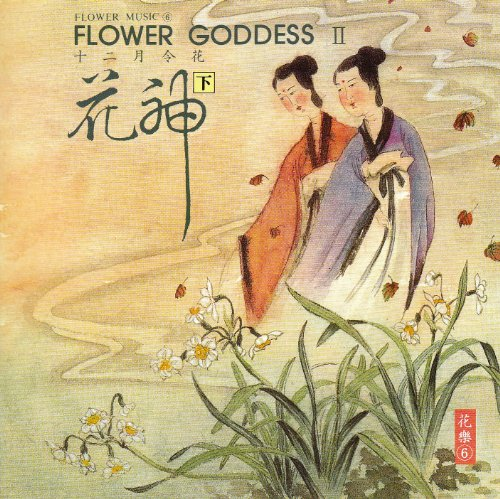 Flower Goddess II (Flower Music 6)