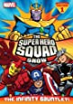Super Hero Squad Show: Infinity Gauntlet - S.2 V.1 [Import]