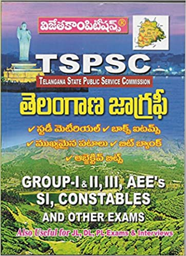 telangana charitra pdf in telugu free download