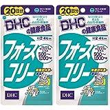 DHC フォースコリー 20日分 80粒 ×2個セット