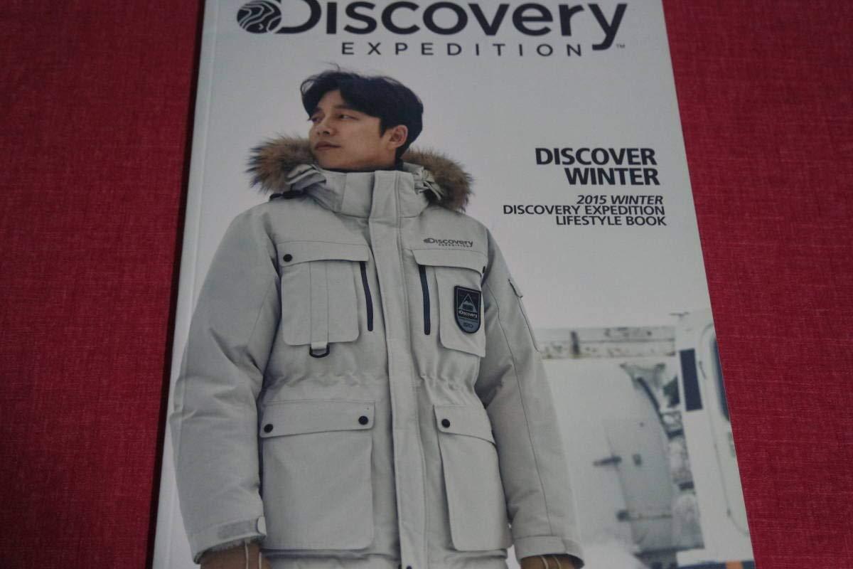 韓国コンユ コンユ「DISCOVERY」2015年秋冬カタログ ※韓国店より発送の為、お届けまでに約2週間   B07NQN7K83