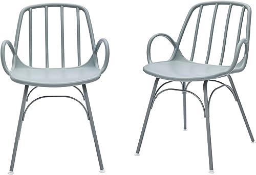 Amazon Brand Metal Dining Chair