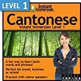 Instant Immersion Level 1 - Cantonese [Download]