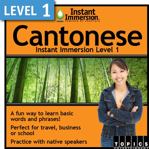 Instant Immersion Level 1 - Cantonese [Download] by Topics Entertainment