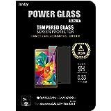 POWER GLASS 強化ガラス保護フィルム 0.33mm jusby (docomo ドコモ Samsung サムスン Galaxy Tab S 8.4(SC-03G))