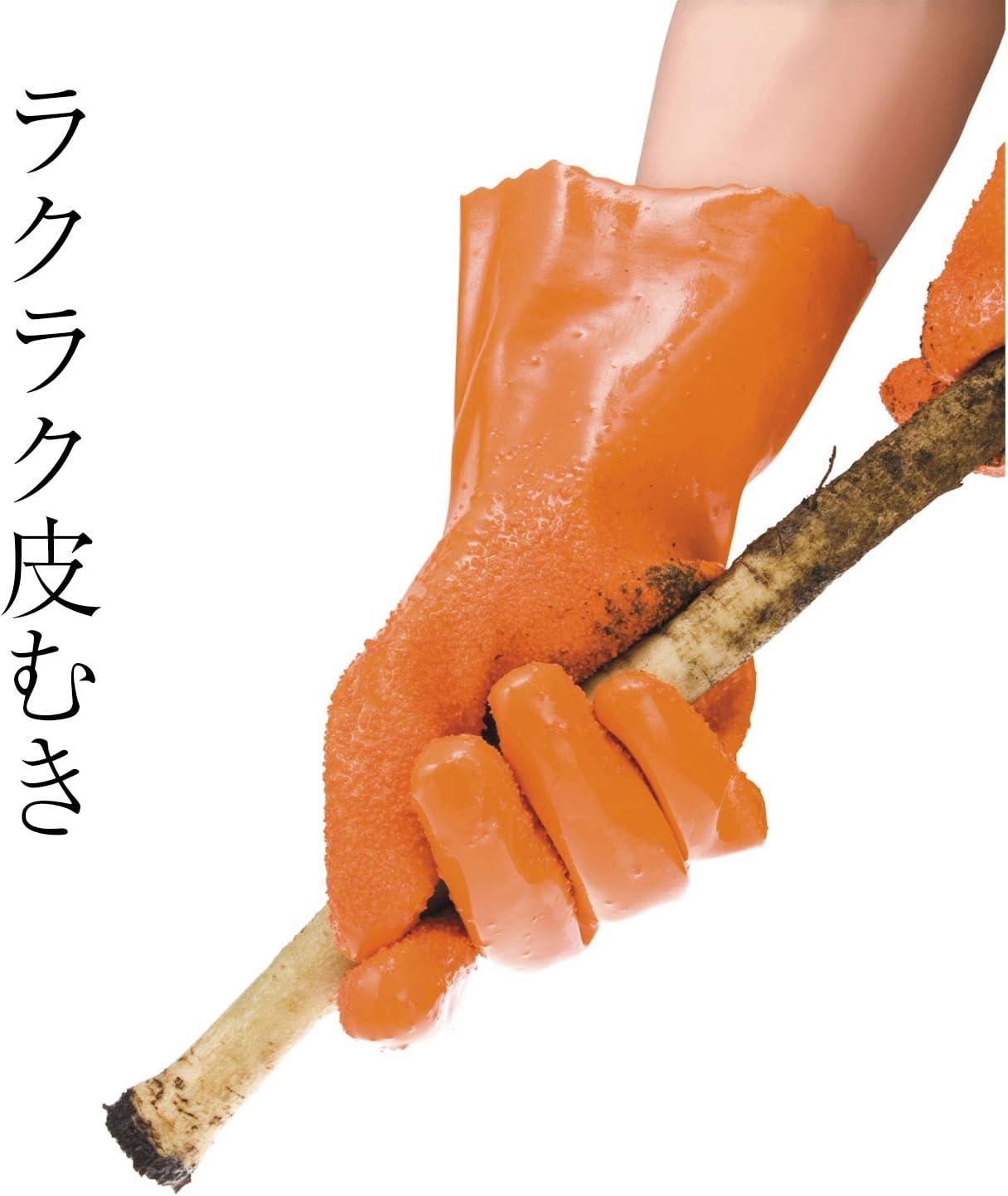 手袋 皮 むき