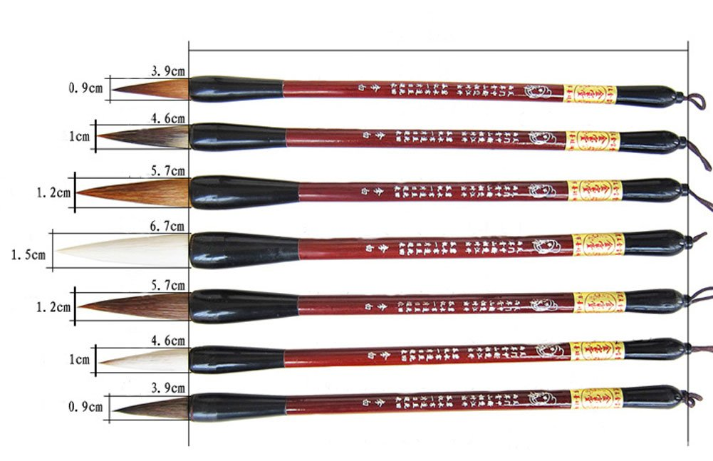 7 PCS Professional Chinese Calligraphy Drawing Brush Set, Wolf Hair Panda Superstore PS-OFF12897431-KARY00449