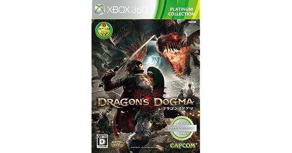 Dragons Dogma (Xbox 360 Platinum Collection) [Importación Inglesa]: Amazon.es: Videojuegos