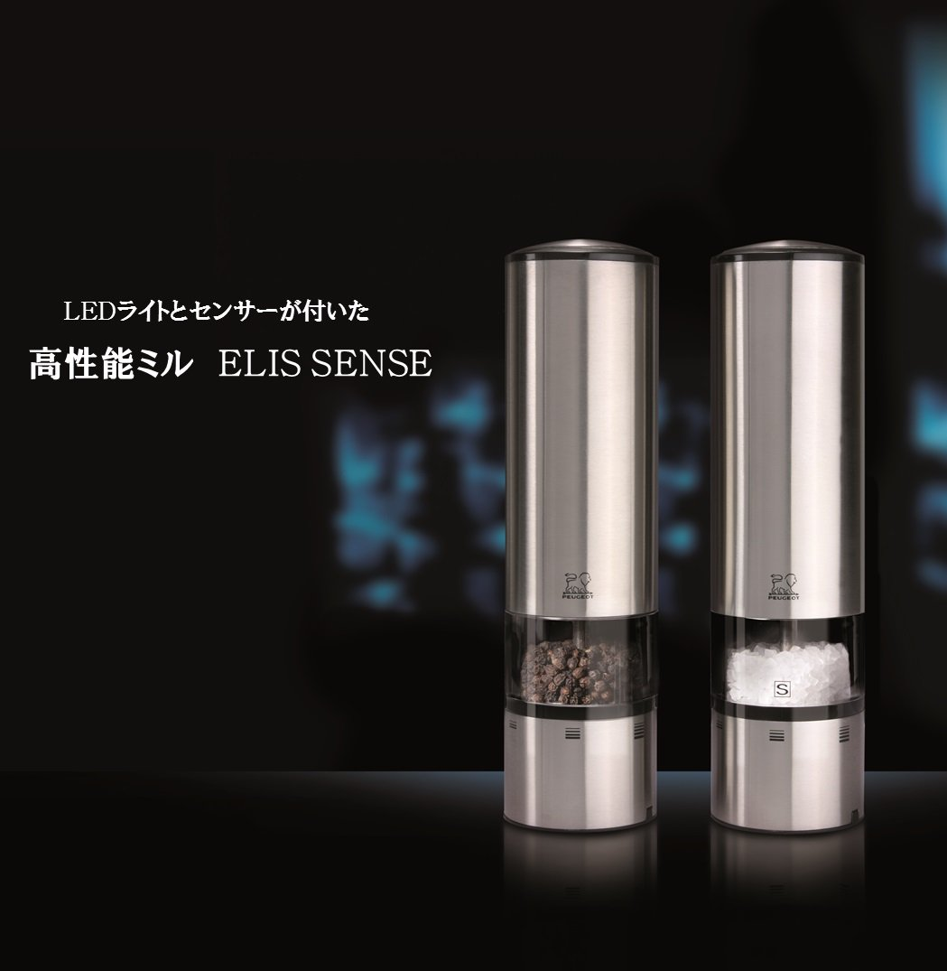 Peugeot Elis Sense Duo Electric Pepper and Salt Mill with Alpha Tray by Peugeot (Image #2)