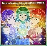 Rinne No Lagrange - Season 2 O.S.T. [Japan CD] VTCL-60316