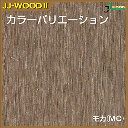 JJPRO-HOME ボーダーフェンス700 ダークブラウン/モカ JJ-WOOD II/ウッドデッキ デッキ バルコニー ガーデニング エクステリア 人工木 モカ