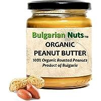 500 g Mantequilla de maní (cacahuete) orgánica