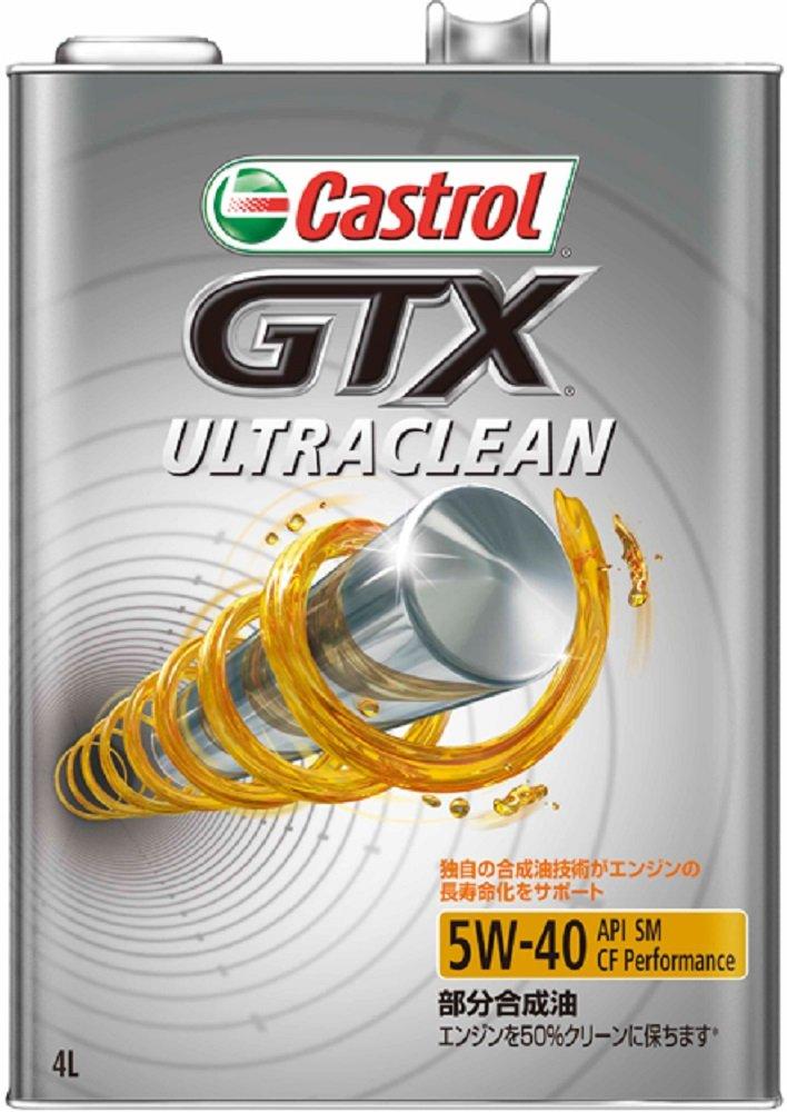 カストロール GTX ULTRACLEAN 5W-40 SM/CF 4L