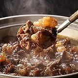 博多若杉 牛すじ煮込み とろ煮 牛筋 煮込み レトルト 牛すじ肉 (2食パック)