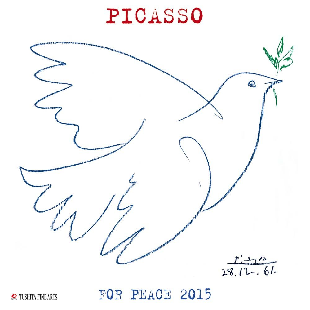 Picasso Art of Peace 2015 (Fine Arts)