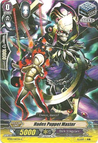 (Cardfight!! Vanguard TCG - Hades Puppet Master (BT03/047EN) - Demonic Lord Invasion by Cardfight!! Vanguard TCG)