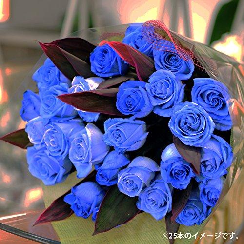 花 誕生日 プレゼント 青いバラの花束 10本 ブルーローズ 薔薇 バレンタインデー 卒業祝い 入学祝い エーデルワイス 花工房 B00O5P65RI 10