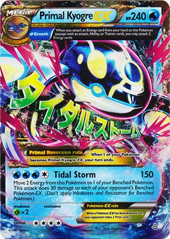 Primal kyogre card amazon
