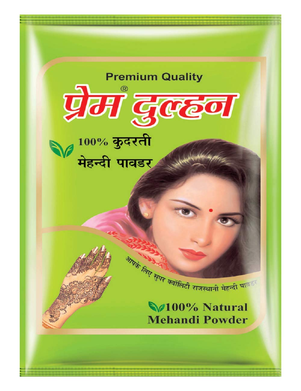 Prem Dulhan 100% Natural Mehandi Powder -1KG product image
