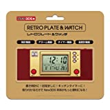 (For New3DS) Retro Plate & Watch by columbuscircle