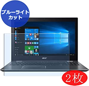 """【2 Pack】 Synvy Anti Blue Light Screen Protector for Acer Spin 5 SP515-51N / SP515-51GN 15.6"""" Screen Film Protective Protectors [Not Tempered Glass]"""