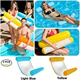 HY-MS 2 Pack Swimming Pool Beach Floating Water Hammock Lounger Inflatable Floating Bed Beach with 1 Inflator Pump (Light Blue+Yellow)