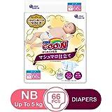 GOO.N Premium Diapers, New Born, 66ct