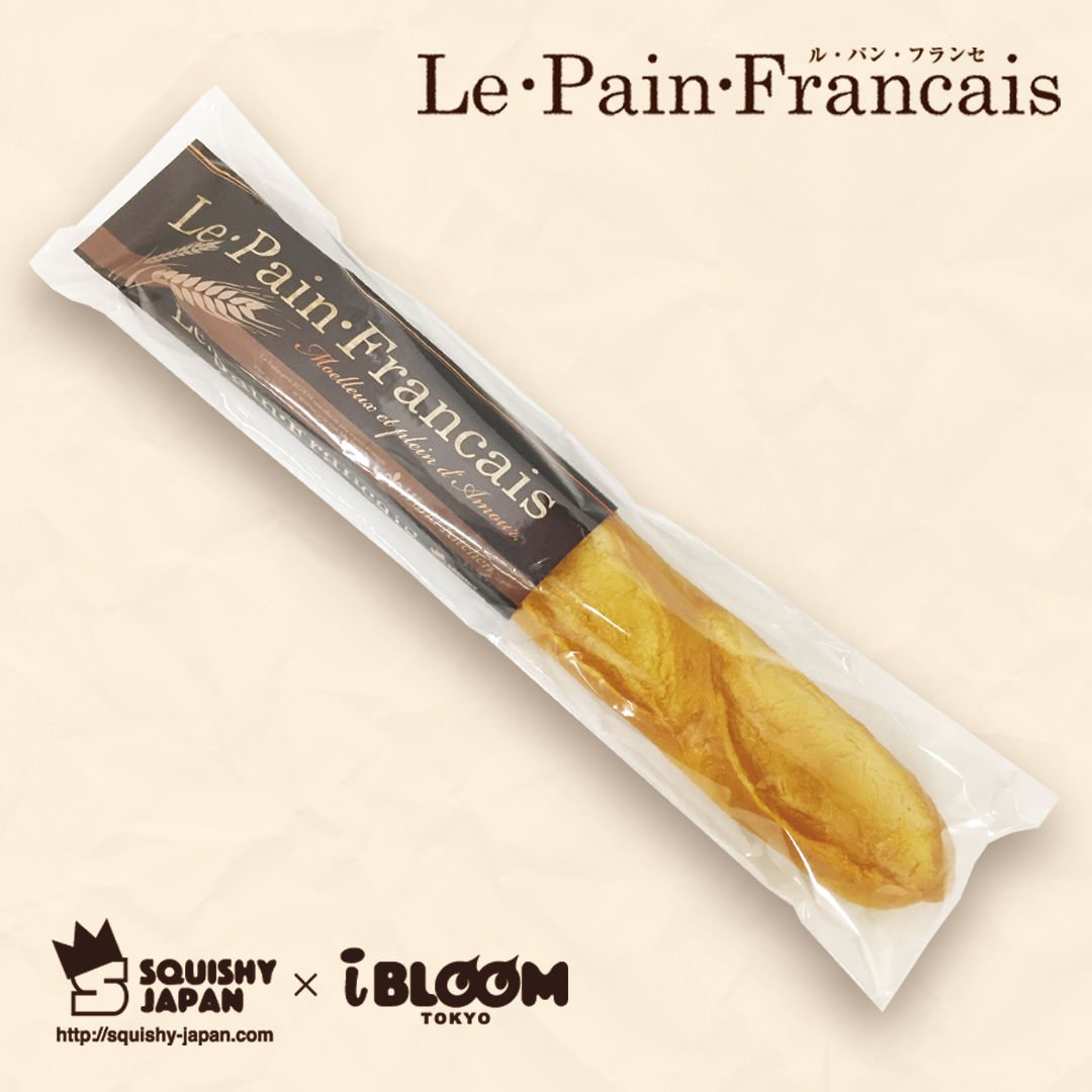 iBloom Le Pain Francais Squishy Butter Version by ibloom (Image #4)