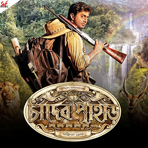 chander pahar full movie download 1080p hd
