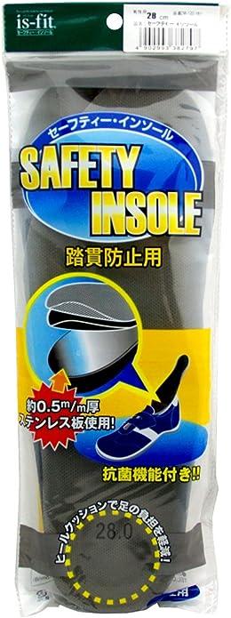 is-fit(イズフィット) セーフティインソール 28.0cm(踏貫防止用) M120-161 グレー