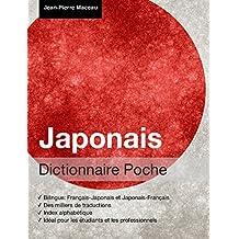 Dictionnaire Poche Japonais (French Edition)