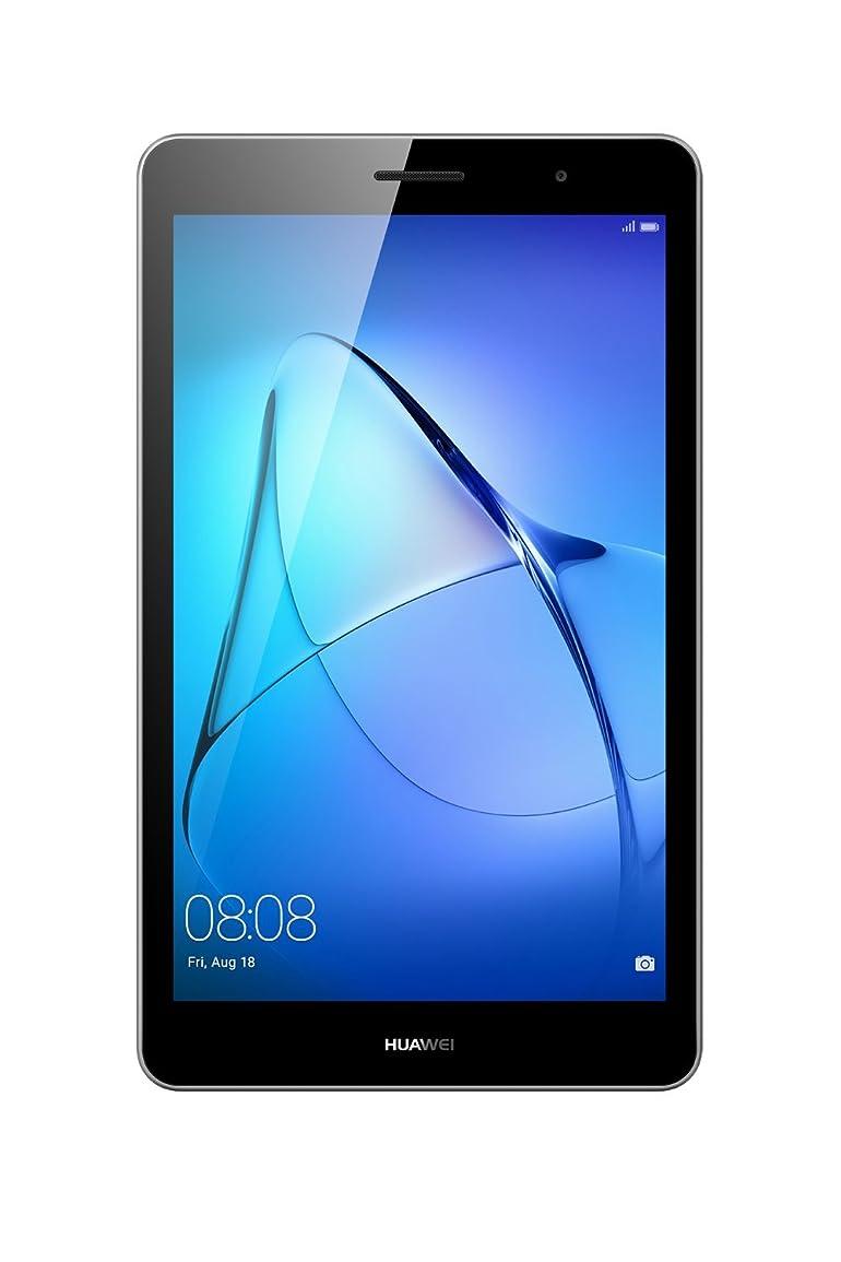 ダーリン良さマイクロFire HD 8 タブレット 16GB、ブラック(第6世代)